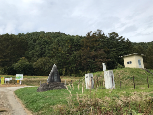 These are land mark and this is parking lot for hikers. (ここが登山者向けの駐車場です)