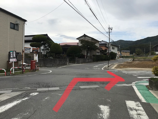 Please turn right at first crossing. (最初の交差点を右折)