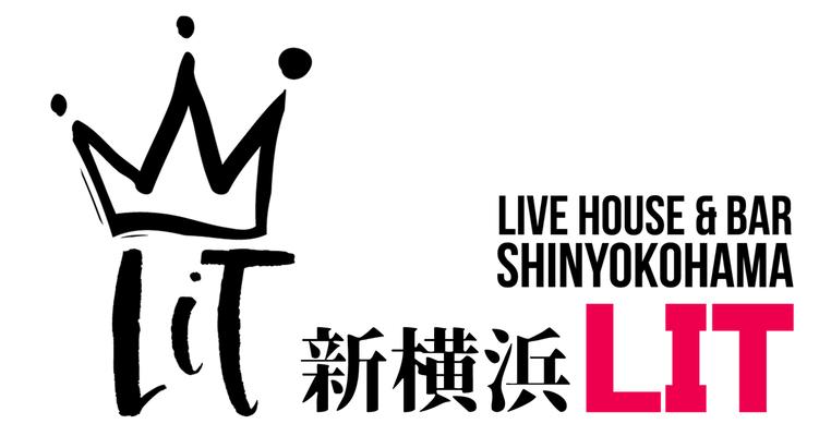 新横浜 LiT