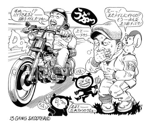 VIBES MAGAZINE トラブルチャンプリターンズ 2015年3月号1コマ漫画