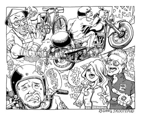 VIBES MAGAZINE トラブルチャンプリターンズ 2015年7月号一コマ漫画