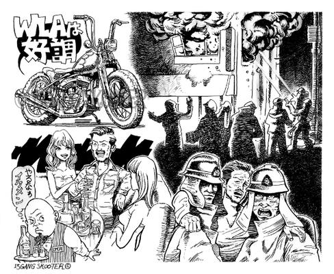 VIBES MAGAZINE トラブルチャンプリターンズ 2015年1月号1コマ漫画