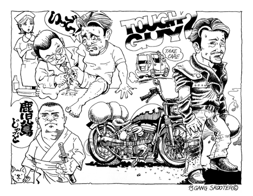 VIBES MAGAZINE トラブルチャンプリターンズ 2015年8月号一コマ漫画