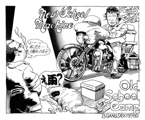 VIBES MAGAZINE トラブルチャンプリターンズ 2015年9月号1コマ漫画