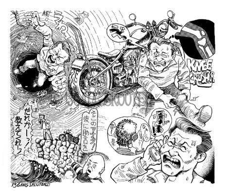 VIBES MAGAZINE トラブルチャンプリターンズ 2014年11月号一コマ漫画