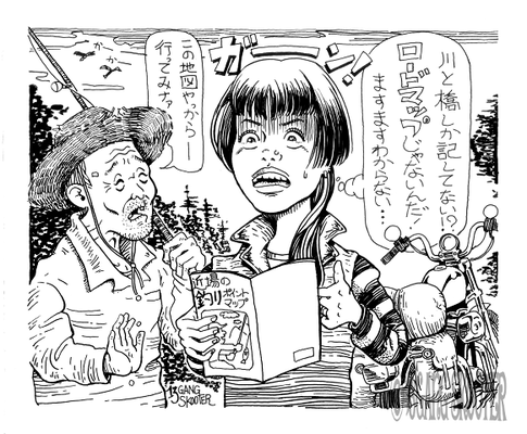 VIBES MAGAZINE トラブルチャンプリターンズ vol.164 一コマ漫画