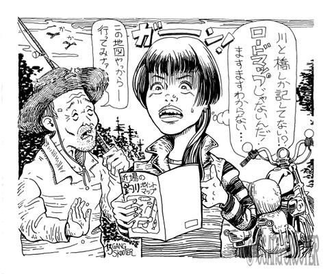 VIBES MAGAZINE トラブルチャンプリターンズ vol.164 1コマ漫画