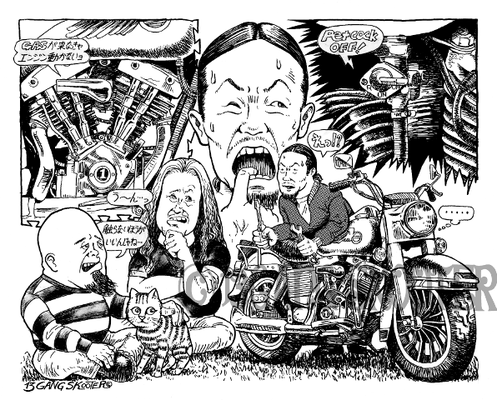 VIBES MAGAZINE トラブルチャンプリターンズ 2014年10月号一コマ漫画