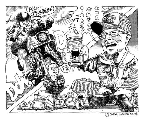 VIBES MAGAZINE トラブルチャンプリターンズ 2015年12月号一コマ漫画