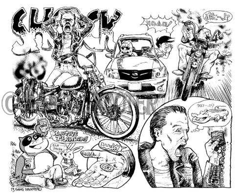 VIBES MAGAZINE トラブルチャンプリターンズ 2014年9月号一コマ漫画