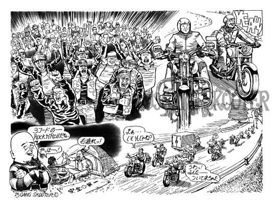 VIBES MAGAZINE トラブルチャンプリターンズ 2014年12月号一コマ漫画