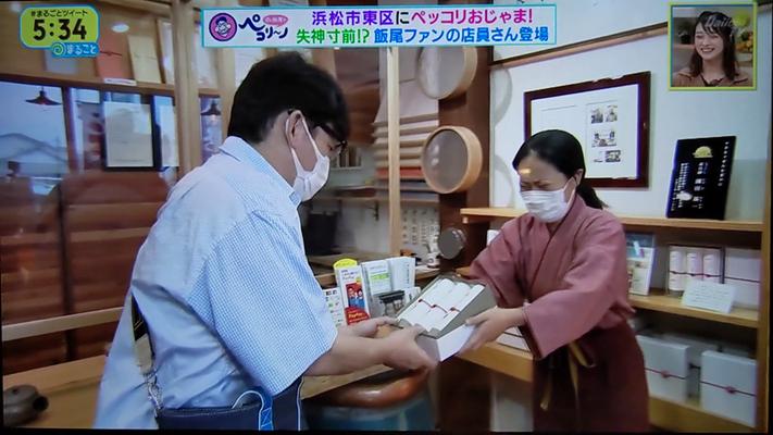 店主以上の大ファンがオリジナル茶セットを手渡し 感激で震えるスタッフ