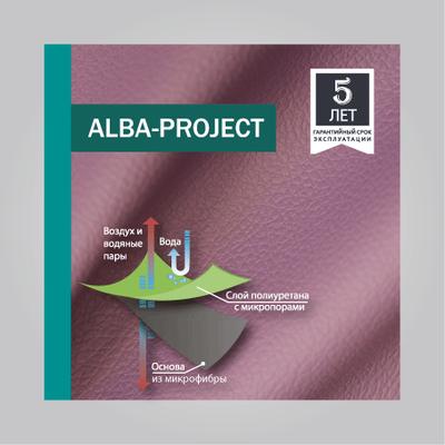 Коллекция экокожи ALBA-PROJECT