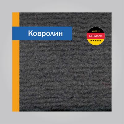 Авто-ковролин MAH (automotivt carpet)