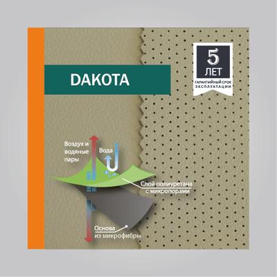 Коллекция экокожи DAKOTA (auto-microfiber)
