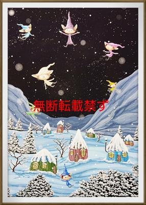 冬の山と妖精2