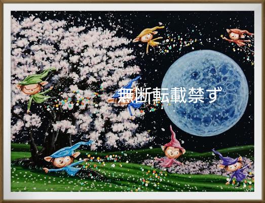 桜とブルームーン2
