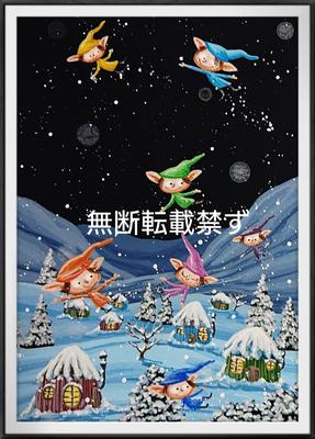 冬の山と妖精1