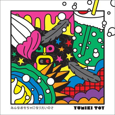 CD:YMCL-30005