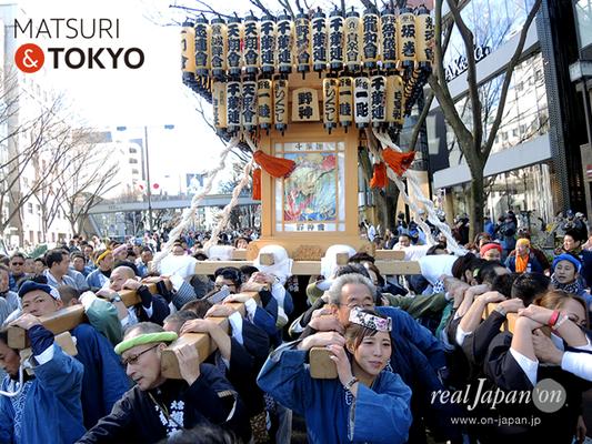 〈建国祭 2017.2.11〉⑦新宿ひぐらし ©real Japan'on :kks17-024