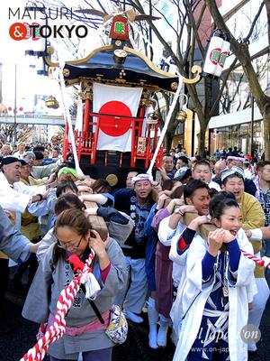 〈建国祭 2017.2.11〉⑩緑ノ會 ©real Japan'on :kks17-037