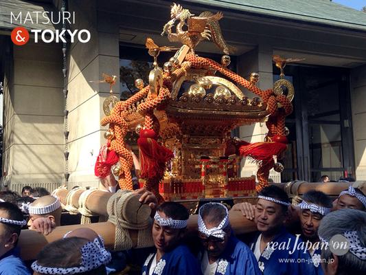 東京マラソン2017, 富岡八幡宮神輿渡御, 富岡一丁目(宮元)神輿, 2017年2月26日