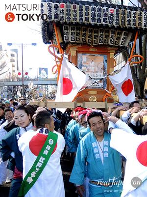〈建国祭 2017.2.11〉④萬歳會 4(粋心睦)©real Japan'on :kks17-013