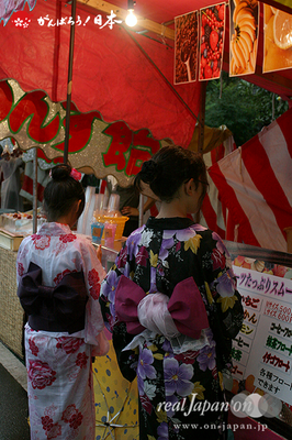 与野夏祭り:本町通り @2014.07.19