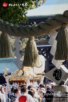 〈2015年 建国祭〉2015.02.11 Ⓒreal Japan'on!:kks15-025