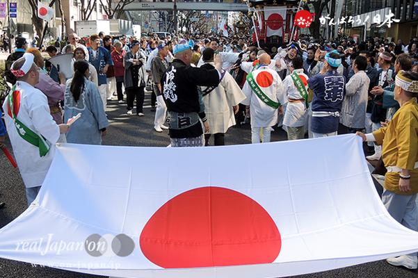 〈2015年 建国祭〉2015.02.11 Ⓒreal Japan'on!:kks15-009