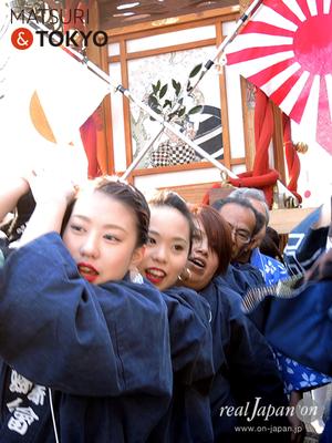 〈建国祭 2017.2.11〉③萬歳會 3(國睦)©real Japan'on :kks17-011