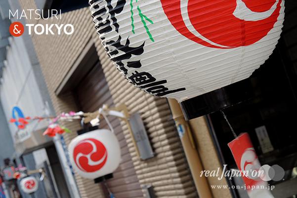 〈下谷神社大祭〉本社神輿渡御 2016.05.08 ©real Japan 'on! (sty16-029)