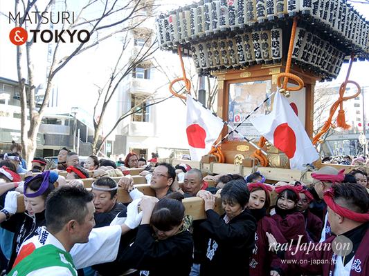 〈建国祭 2017.2.11〉④萬歳會 4(粋心睦)©real Japan'on :kks17-015