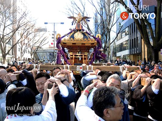 〈建国祭 2017.2.11〉⑫鳳和會 ©real Japan'on :kks17-042