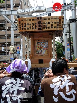 「盟友連」2016年 横浜開港祭 みこしコラボレーション_YH16_048
