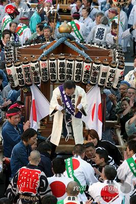 〈2015年 建国祭〉2015.02.11 Ⓒreal Japan'on!:kks15-014