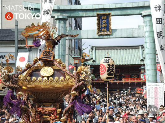 〈神田祭 2016.5.10〉淡路町二丁目町会 ©real Japan'on -knd16-009