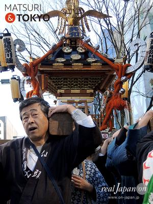 〈建国祭 2017.2.11〉⑨東京共和睦 ©real Japan'on :kks17-032