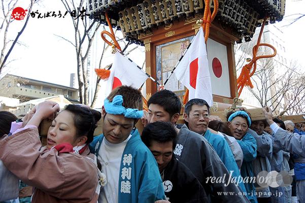 〈2015年 建国祭〉2015.02.11 Ⓒreal Japan'on!:kks15-013