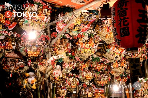 酉の市「新宿花園神社」2016.11.11