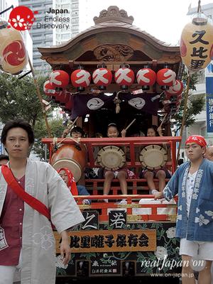 第40回よこすかみこしパレード 2016年10月16日【55. 久比里囃子保存会】YMP16_130