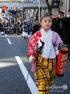 〈建国祭 2017.2.11〉 ©real Japan'on :kks17-003