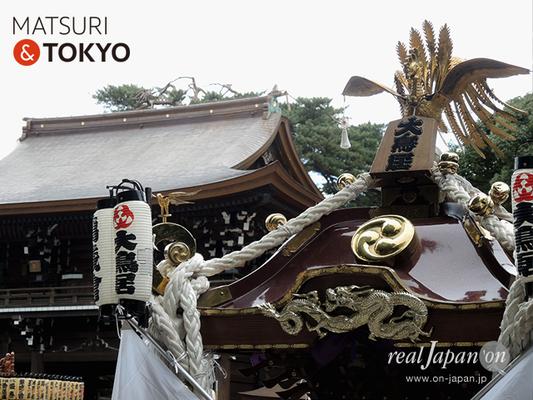 〈建国祭 2017.2.11〉①萬歳會 1(大鳥居)©real Japan'on :kks17-070