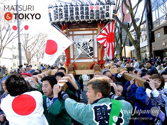 〈建国祭 2017.2.11〉③萬歳會 3(國睦)©real Japan'on :kks17-012