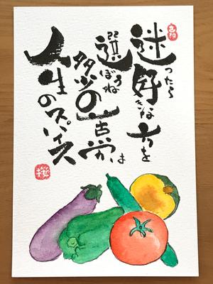 己書作品集 2018.08-02