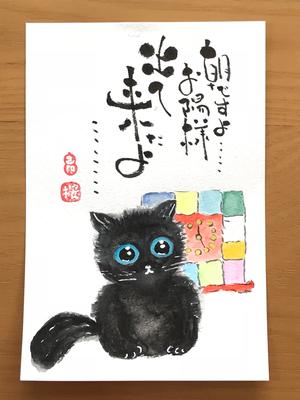 己書作品集 2018.05-08