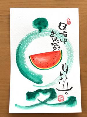 己書作品集 2018.07-09