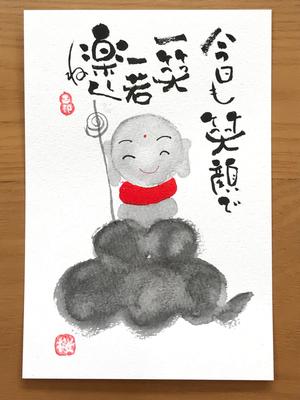 己書作品集 2018.05-13