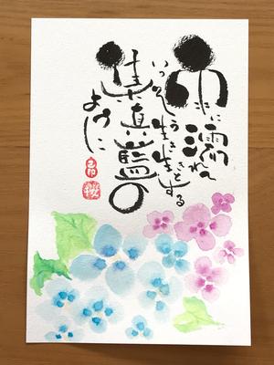 己書作品集 2018.05-12