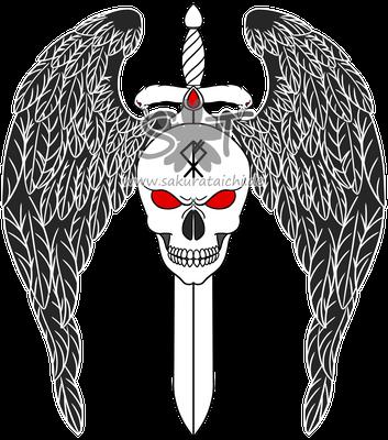Logo für Battle field 4